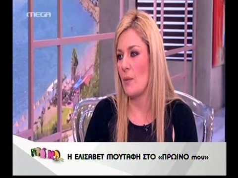 gossip-tv.gr Λιάγκας σε παραλία γυμνιστών