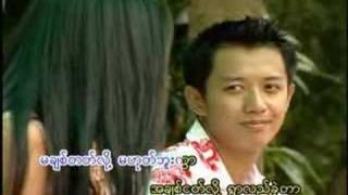 ~NG2K, Nay Myo Htet, Hta Ray Se - Ta Bawa Lone Chit Mae Thu~