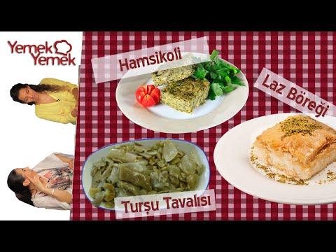 Yabancılar Türk Yemeklerini Denerse: Hamsikoli, Turşu tavalısı, Laz böreği mp3 indir