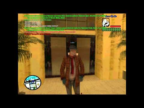 2D — Episode 1 (GTA San Andreas Multiplayer let's play)