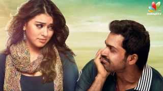 Biriyani film certificate as U/A -- Reason behind that | Hot tamil News|