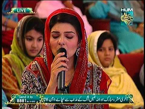 Tehreem Muneeba reciting Dua Iftar Transmission Jashn e Ramazan transmission Show