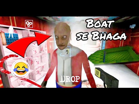 SANTA GRANNY (boat escape) Chapter 2 | Funny Gameplay ||