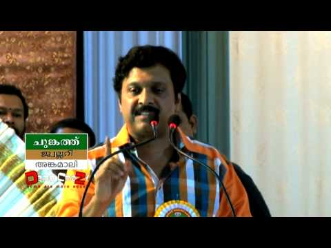 DEMOEPI 641 PART B K B GANESH KUMAR, RB PILLAI, SPEECH ON KERALA ELEPHENT, AND BEST FOREST MINISTER,