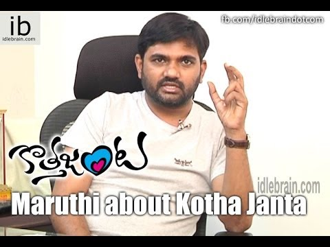 Director Maruthi About Kotha Janta Movie