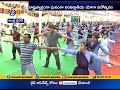 Yoga Day | Speaker Kodela Perform Asanas | in Narasaraopet