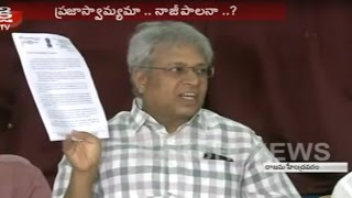 Undavalli Aruna Kumar Slams Chandrababu Govt Over AP Assem..