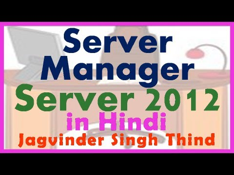 Server 2012 Part 11 Server Manager Enhancements or New features in Server Manager