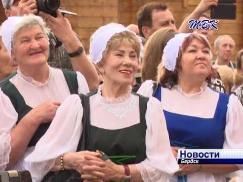 В Бердске открыл свои двери Международный фестиваль Национальных Культур