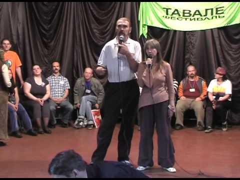 """Сатьяван и Лилана на фестивале """"Тавале"""" (01.05.2011)"""