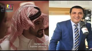 ممثل دور السعودي في -الزين اللي فيك- ، هل ترضى على أختك تمثل في هذا الفيلم؟