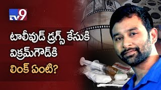What is the link between firing on Vikram Goud and drugs?..