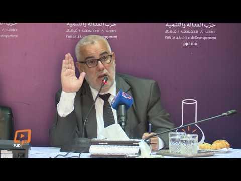 كلمة الأمين العام لحزب العدالة والتنمية أمام اللجنة الوطنية يوم 05 نونبر 2016