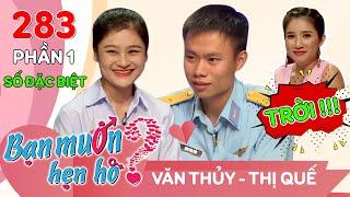 Quyền Linh 'xanh mặt' tìm bạn gái cho chàng chiến sĩ không quân | Văn Thủy - Bùi Quế | BMHH 283 😂