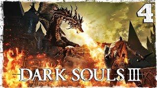 Dark Souls 3. #4: Дракон.
