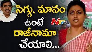 10th Paper Leakage Issue: Roja Sensational Comments on TDP..