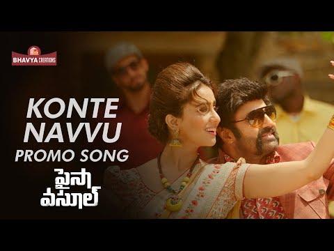 Konte-Navvu-Song-Paisa-Vasool---Balakrishna