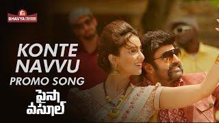 Konte Navvu Song Paisa Vasool | Balakrishna