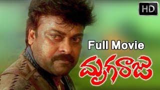 Mruga Raju Full movie