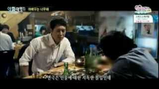 """""""The Actress Is Too Much"""" (2014) Korean Movie, Trailer 2"""