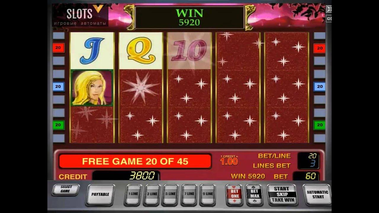 онлайн казино с минимальным выводом денег