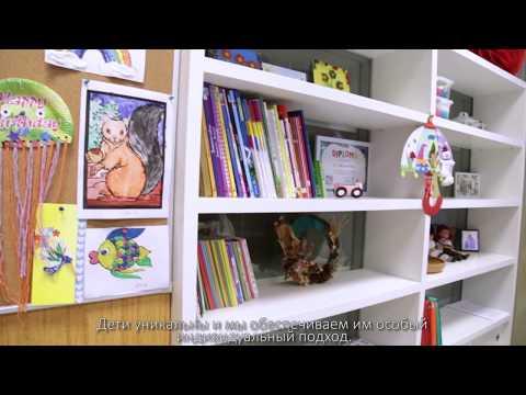 Leader Land - видеорепортаж из необычного образовательного центра