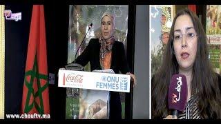 مؤسسة كوكاكولا تحتفي بالمرأة القروية و هذا ما قدمته لها بهذه المناسبة   |   روبورتاج