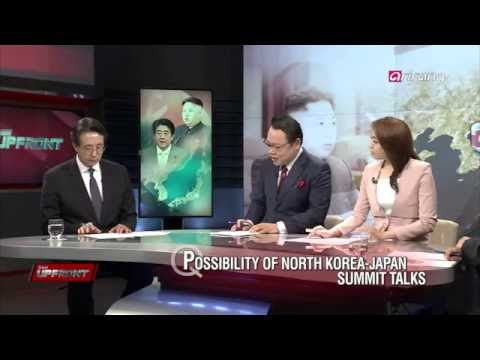UPFRONT - Ep12C01 Possibility of North Korea-Japan summit talks
