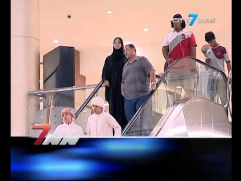 City 7 TV - 7 National News - 24 June 2014 - UAE News