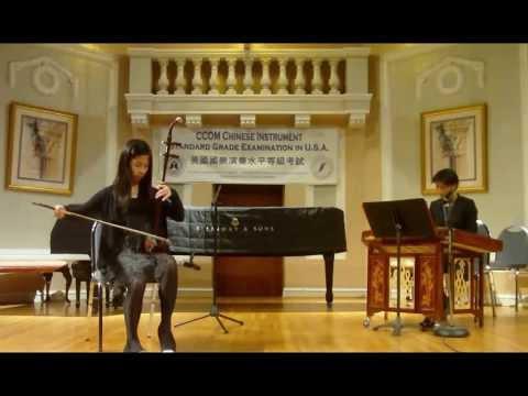 2013 CCOM Exam USA Concert Recital - Grade 5 Erhu - by Vivian Cheng