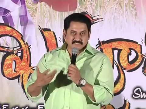 Kharjuram-Movie-Audio-Launch
