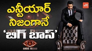 Jr NTR Is the Real Bigg Boss Telugu..