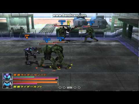 nexus g rider test trampling clips