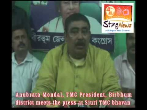 Anubrata Mondal, TMC President, Birbhum district meets the press at Siuri TMC Bhavan on 24 10 13