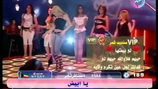 Ghinwa TV غنوة