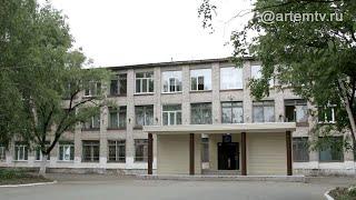 В Артёме при школах открыты консультационные окна