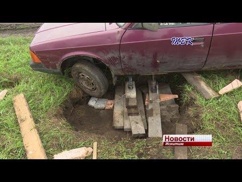 В Лебедевке машина провалилась в яму