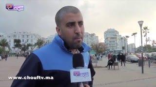 نسولو الناس: هاذي هي ردة فعل المغربي منين كيحصل ختو ولا بنتو مع شي شخص براني |