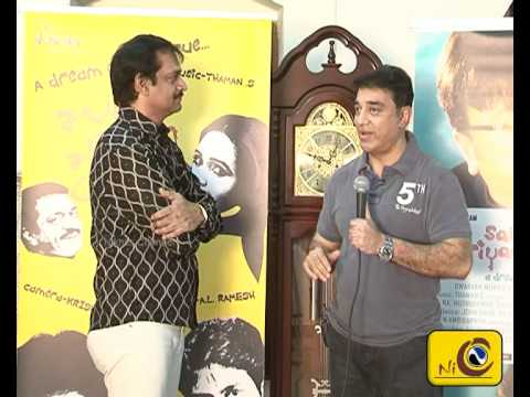Kamal Hassan Latest interview by Venu Arvind - Nikhils Channel