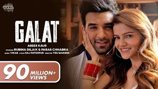 Galat Asees Kaur Video HD Download New Video HD