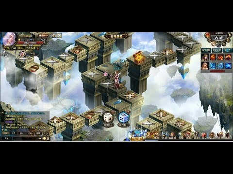 Wartune Chinese II - Cloud Adventure system- March 2014 update