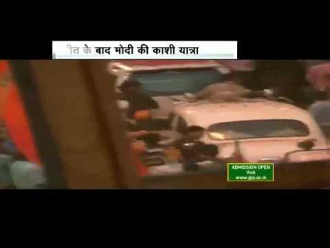 Narendra Modi reaches Kashi Vishwanath to attend 'Ganga aarti'
