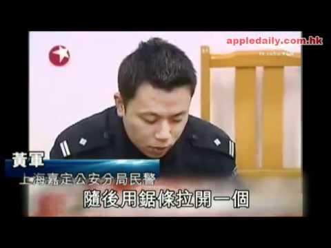 truyenky vn   Vụ trộm 72 chiếc iPhone 4 như phim  Nhiệm vụ bất khả thi