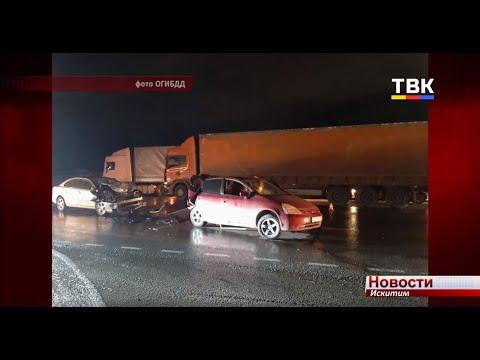 Два удара сзади. Не далеко от Искитима серьезно пострадал пассажир автомобиля Хонда