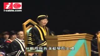 梁振英女自殘? / 林鄭的一杯水身體語言〈蕭遙遊〉2014-06-26 b