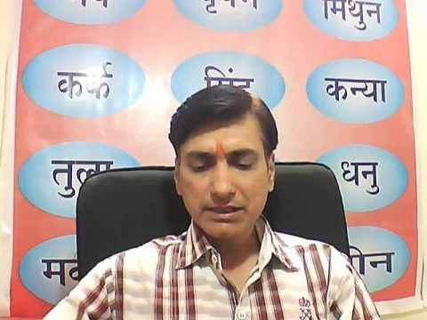 Sade Sati Tula Rashi Bhavishya 2013 In Marathi Language