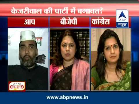 ABP News Live debate: Rebellions are uprising in AAP?
