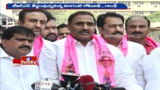 MLA Arekapudi Gandhi Speaks to Media after Joining TRS