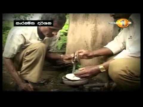 Sirasa lunch time news - 1.07.2013 12 pm