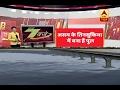 PM Modi to inaugurate Asias longest bridge over Brahmaputra in Tinsukia